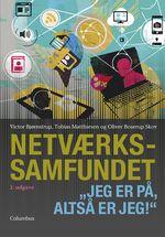 Netværkssamfundet (2. udg.)